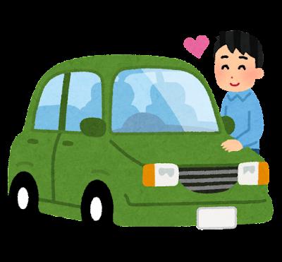 car_lover_man (2)