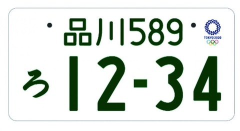 big_3103923_202004201029290000001