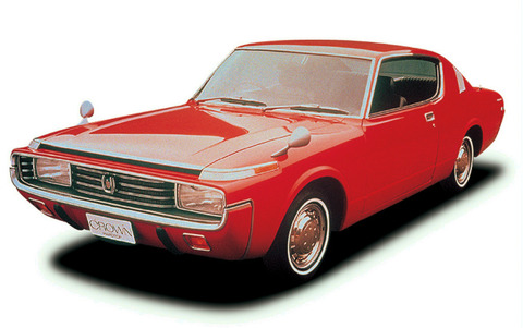 toyota_crown_1971-74_ht_coupe_1