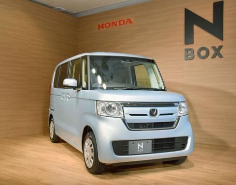 ホンダ、「N-BOX」 6カ月連続首位  2月車名別新車販売台数