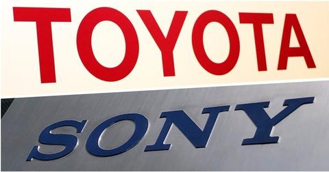 【疑問】日本最大の企業ってソニーとトヨタとどっちなん???