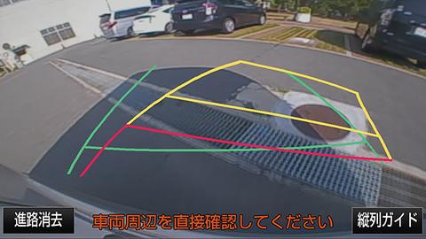 車ってギアをバックに入れたらフロントガラスにバックカメラの映像出せばよくね?