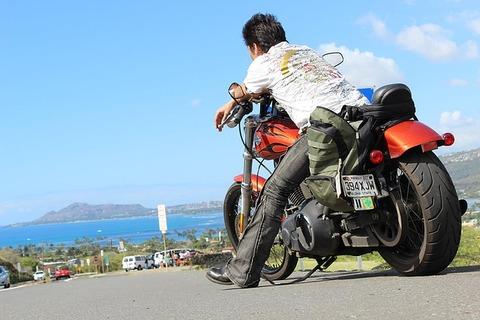 bike-1527474_640