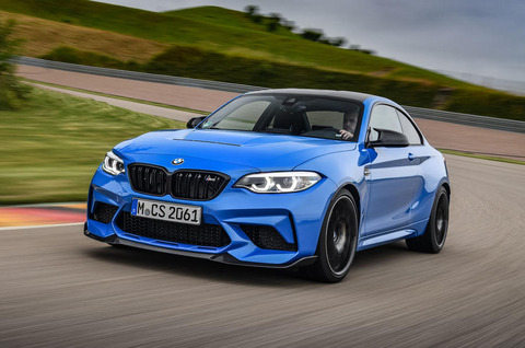 1-bmw-m2-cs-2020-fd-hero-front