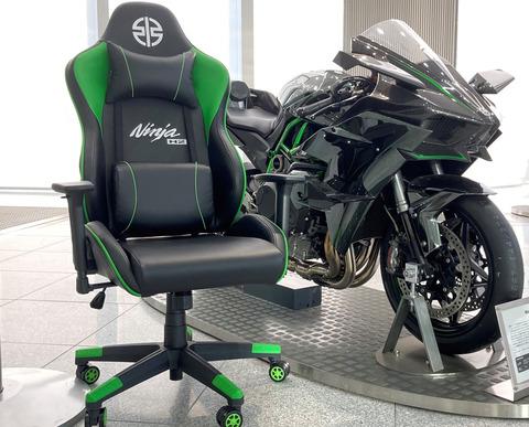 【朗報】バイクメーカのカワサキ、ゲーミングチェア『Ninja H2』発売。6万3800円