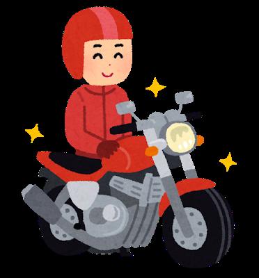 bike_lover_man