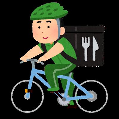【疑問】自転車でウーバーイーツしてるウーバーイーターってなんでバイクでやらないの?