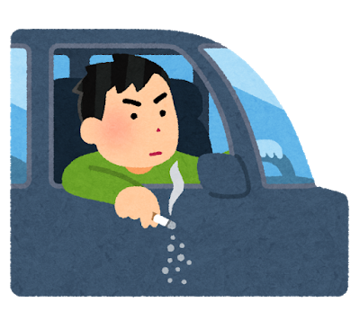 car_tabako_hai