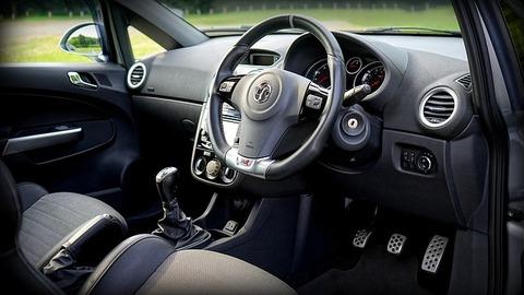 car-1838879_640