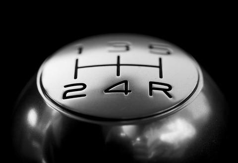 gearshift-1838138_640