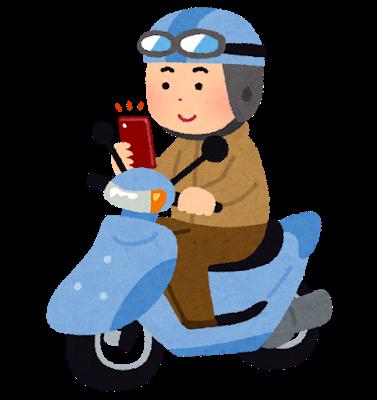smartphone_bike_scooter