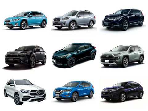 automobile_hybrid-suv-2019-768x576