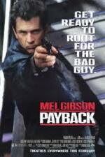 ペイバック Payback