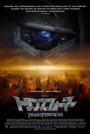 トランスフォーマー Transformers