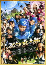 忍たま乱太郎 2011