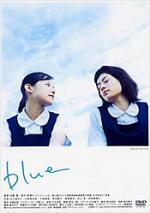 blue 魚喃キリコ