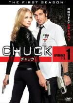 CHUCK チャック シーズン 1