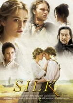 シルク Silk