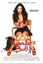 ジェニファーズ・ボディ Jennifer's Body