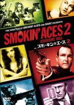 スモーキン・エース 2 Smokin' Aces 2