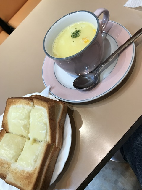 大阪トースト