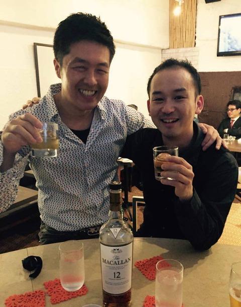 Duo with Atsushi Kamakura