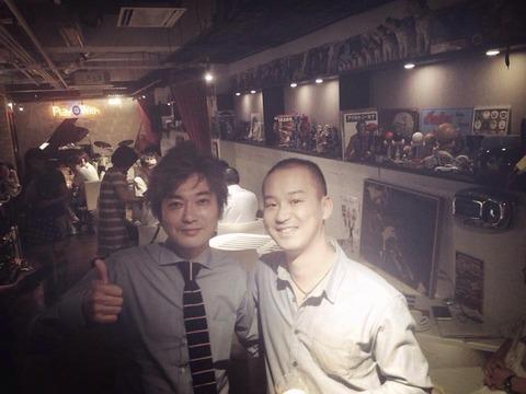 with Kuro