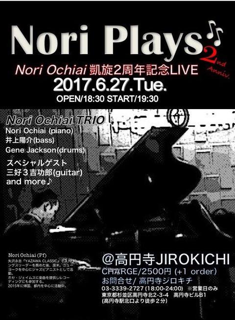 Jirokichi 2