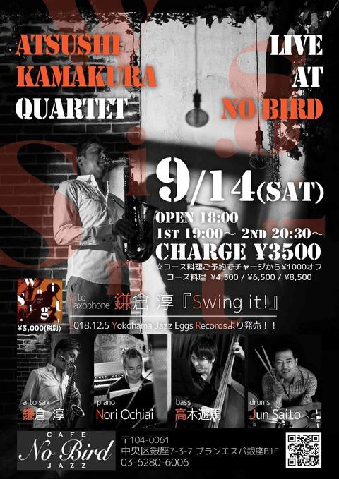 9:14 鎌倉淳Quartet