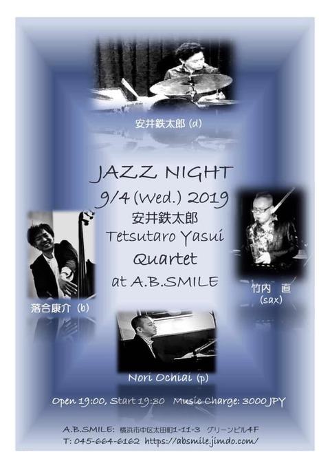 9:4 Yasui Quartet