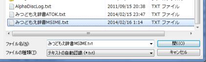 MSIME2