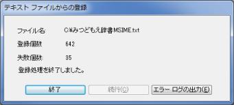 MSIME3