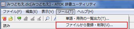 ATOK3