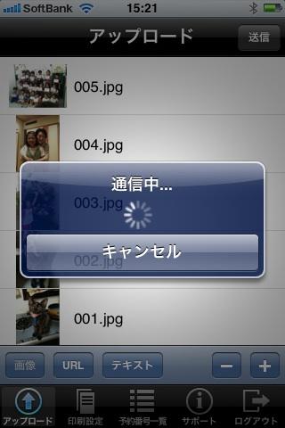 netprint03