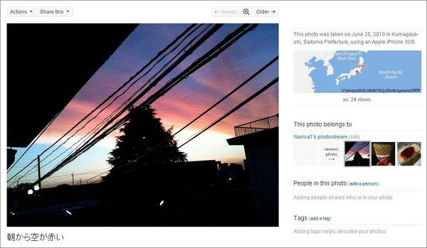 新Flickr03