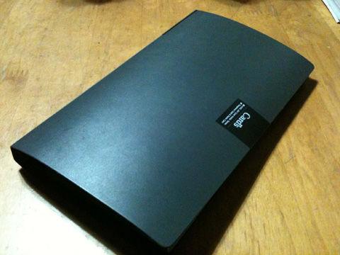 FastBizCard使用後