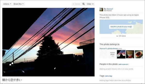 新Flickr01