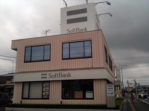 ソフトバンクショップ熊谷