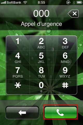 iPhoneロックをすり抜ける方法03