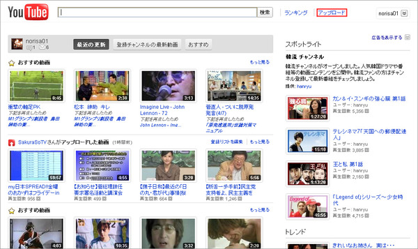 Windows→YouTube_01