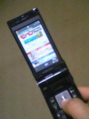SA800iで撮ったP905i