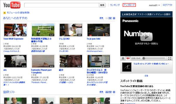 Youtube→Facebook連携01