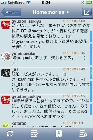 TweetMe01