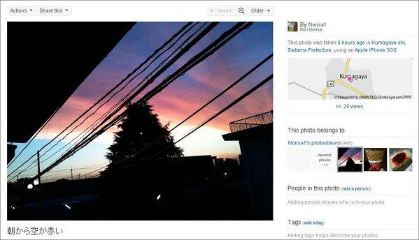 新Flickr05
