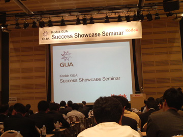 Success Showcase Seminar会場