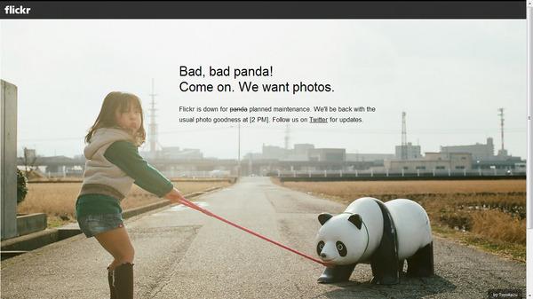 Flickrメンテナンス中