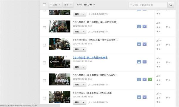 YouTubeの動画改善機能が凄い03