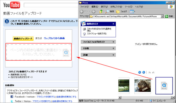Windows→YouTube_02