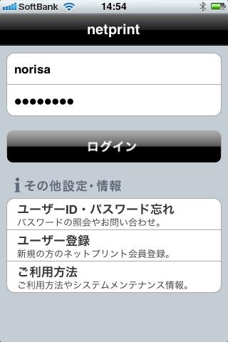 netprint01