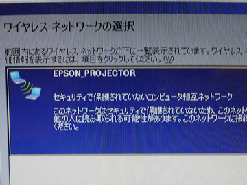 EPSON_PROJECTOR